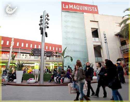 مرکزخرید-لاماکینیستا-بارسلونا