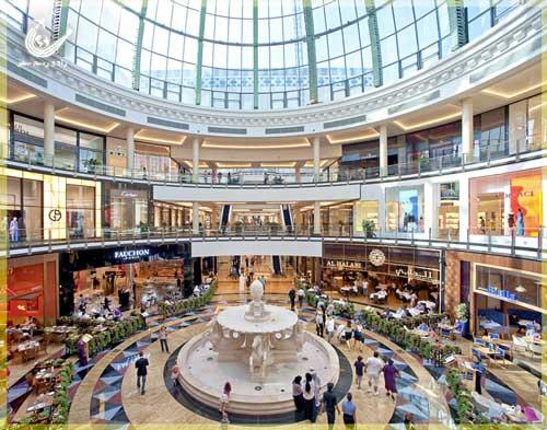 مرکز-خرید-امارات